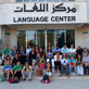 Students at language center