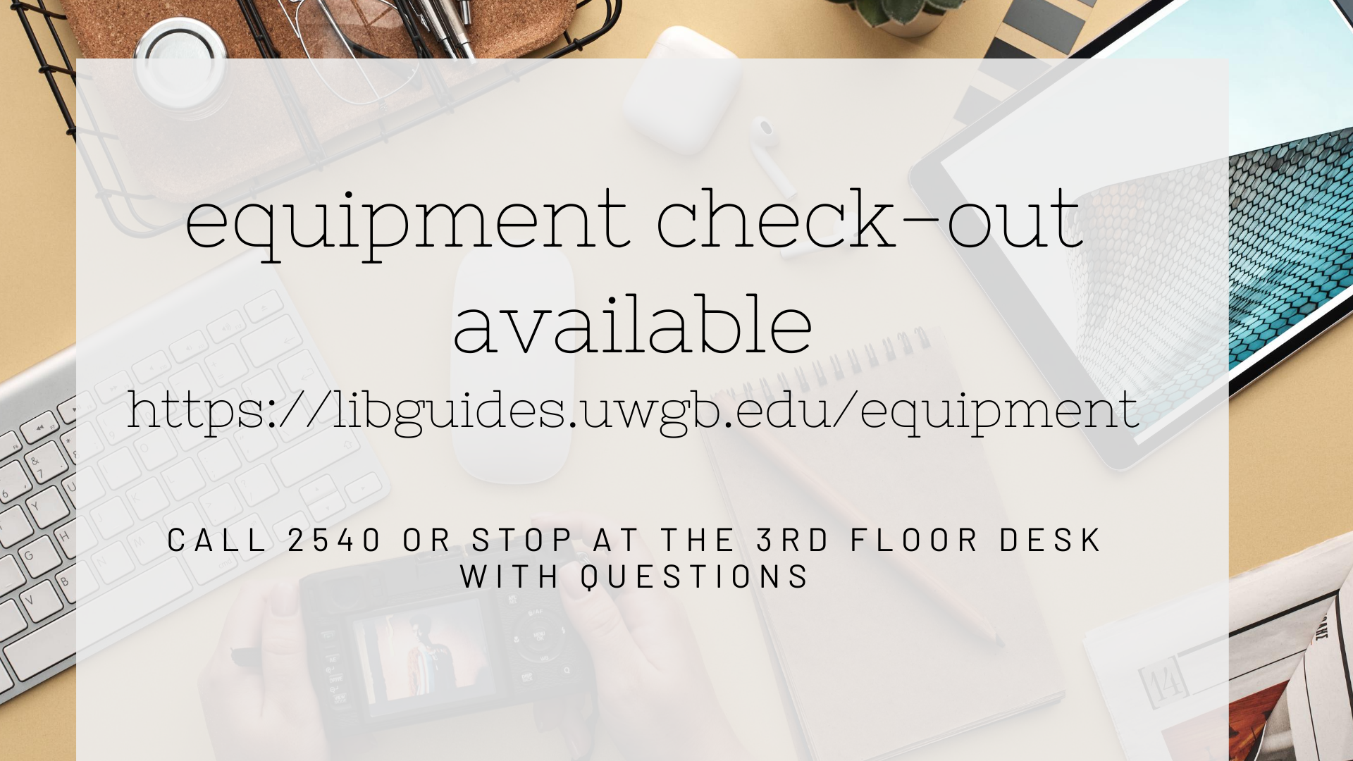 equipment checkout available